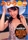 みひろ写真集+DVD メディアックスムック 275