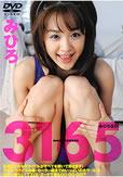 みひろ DVD 「3165」 みひろGO!